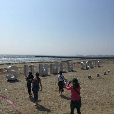 summer sonic 2019 beach