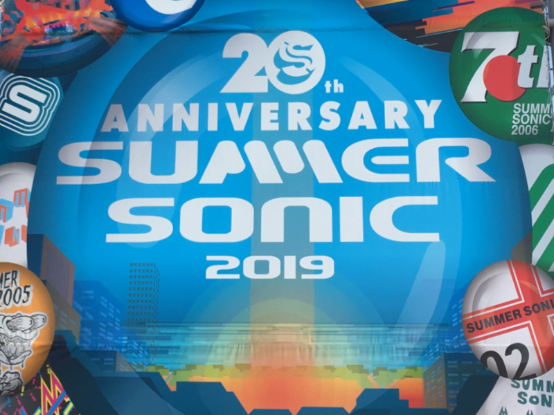 summer sonic tokyo 2019